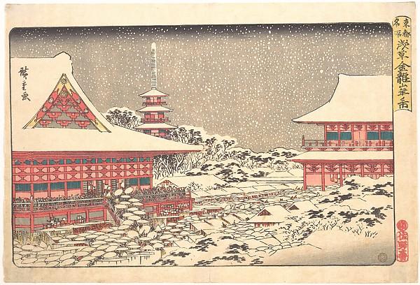 Year End Fair at Kinryuzan Temple, Utagawa Hiroshige (Japanese, Tokyo (Edo) 1797–1858 Tokyo (Edo)), Polychrome woodblock print; ink and color on paper, Japan