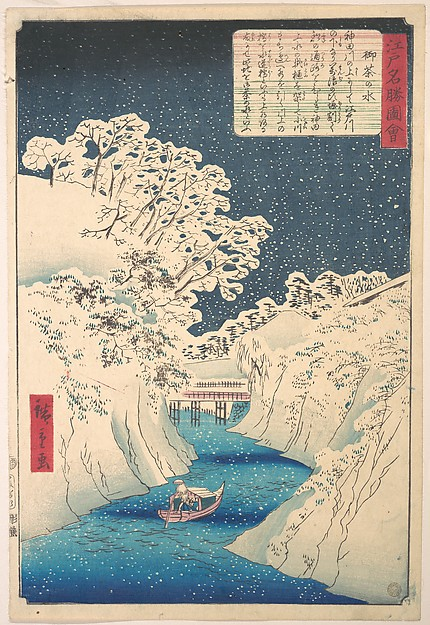 Ochanomizu, Utagawa Hiroshige II (Japanese, 1829–1869), Polychrome woodblock print; ink and color on paper, Japan