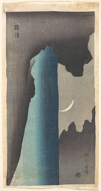 Celebrated Waterfall, Yanagawa Shigenobu (Japanese, 1787–1832), Polychrome woodblock print; ink and color on paper, Japan