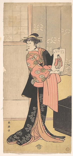 The Third Segawa Kikunojo as a Woman Standing in a Room, Katsukawa Shun'ei (Japanese, 1762–1819), One sheet of a triptych of polychrome woodblock prints; ink and color on paper, Japan