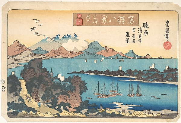 Sunshu Kiyomi-dera Yoshiwara Shuku En Kei: Raku Gan, Utagawa Toyoshige (Japanese, active 1802?–?1835), Polychrome woodblock print; ink and color on paper, Japan