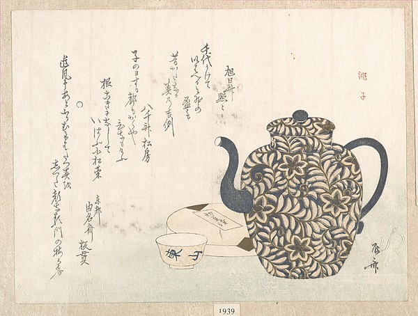 Wine Pot and Cup, Ryūryūkyo Shinsai (Japanese, active ca. 1799–1823), Polychrome woodblock print (surimono); ink and color on paper, Japan