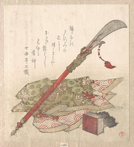 Halberd, Brocade Robe and Seal, Kubo Shunman (Japanese, 1757–1820), Polychrome woodblock print (surimono); ink and color on paper, Japan