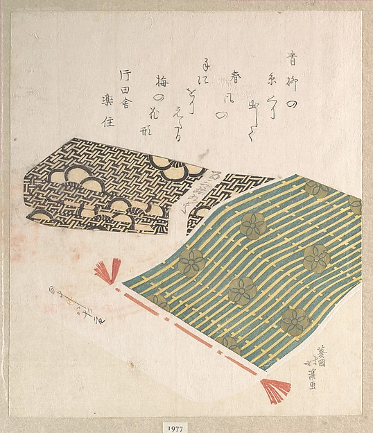 Pattern of Plum Blossom, Totoya Hokkei (Japanese, 1780–1850), Polychrome woodblock print (surimono); ink and color on paper, Japan