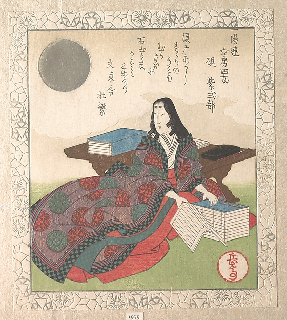 Four Friends of Calligraphy: Lady Murasaki, Yashima Gakutei (Japanese, 1786?–1868), Polychrome woodblock print (surimono); ink and color on paper, Japan