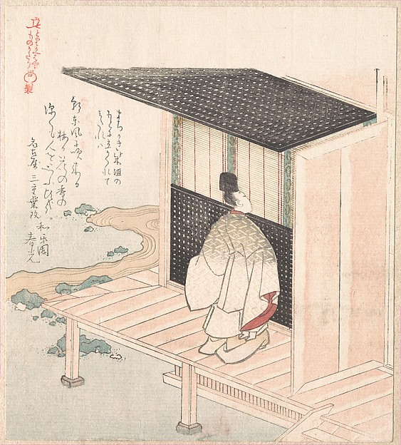 Young Nobleman Looking Inside of a House, Kubo Shunman (Japanese, 1757–1820), Polychrome woodblock print (surimono); ink and color on paper, Japan