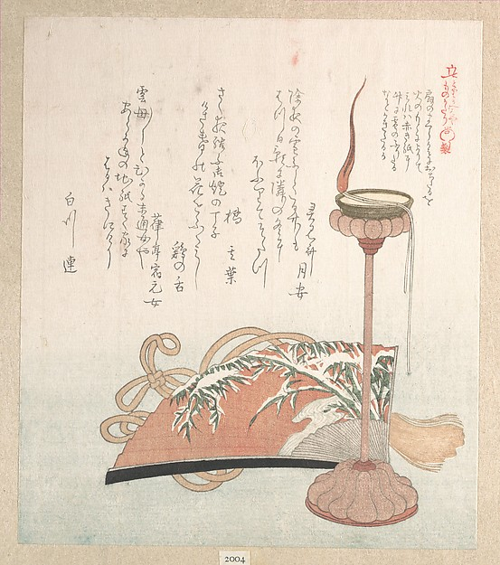 Candle-Stand and Fan, Kubo Shunman (Japanese, 1757–1820), Polychrome woodblock print (surimono); ink and color on paper, Japan