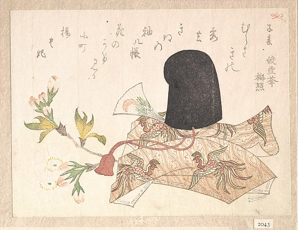 Cherry Blossoms and Court Hat, Ryūryūkyo Shinsai (Japanese, active ca. 1799–1823) (?), Polychrome woodblock print (surimono); ink and color on paper, Japan