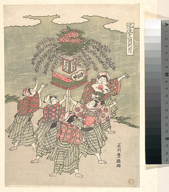 The Six Month, Ishikawa Toyomasa (Japanese, active 1770–1790), Polychrome woodblock print; ink and color on paper, Japan