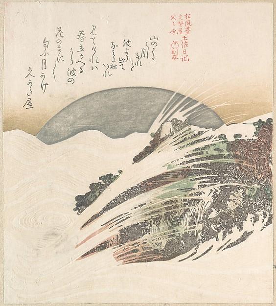 Setting Moon on Waves, Kubo Shunman (Japanese, 1757–1820) (?), Polychrome woodblock print (surimono); ink and color on paper, Japan