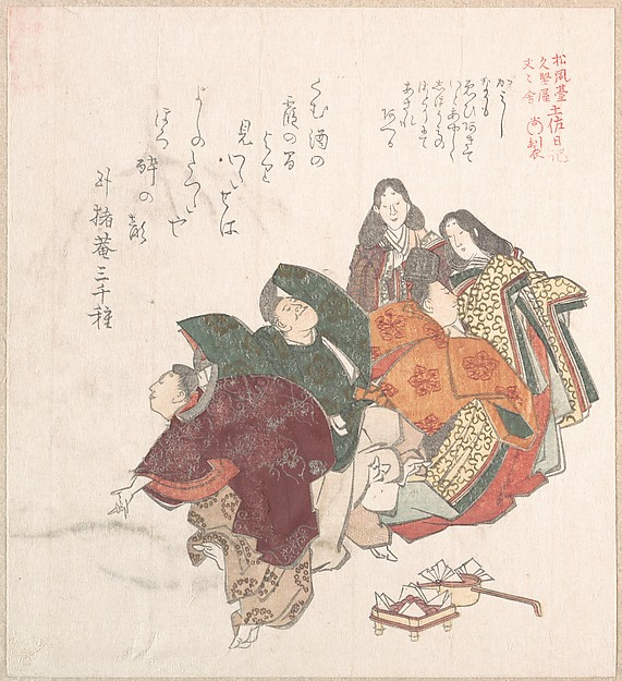 Men and Women in Court Costume Dancing, Kubo Shunman (Japanese, 1757–1820) (?), Polychrome woodblock print (surimono); ink and color on paper, Japan