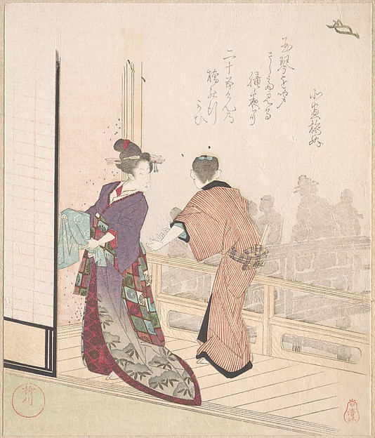 Scene on the Veranda of a Teahouse, Yanagawa Shigenobu (Japanese, 1787–1832), Polychrome woodblock print (surimono); ink and color on paper, Japan