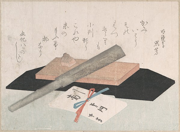 A Whetstone with a Razor, and an Envelope for a Present, Unidentified Artist, Polychrome woodblock print (surimono); ink and color on paper, Japan