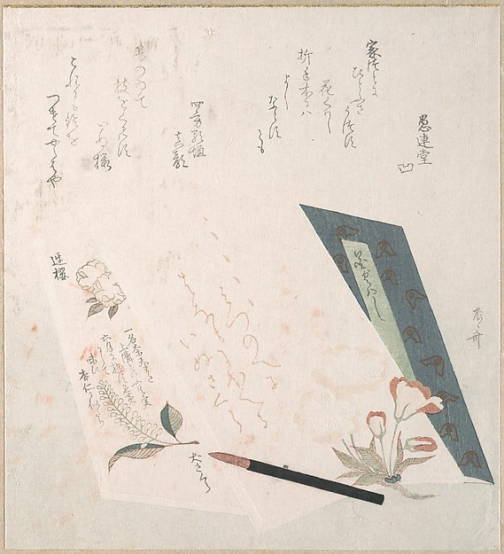 Books of Flowers and a Writing Brush, Ryūryūkyo Shinsai (Japanese, active ca. 1799–1823), Polychrome woodblock print (surimono); ink and color on paper, Japan