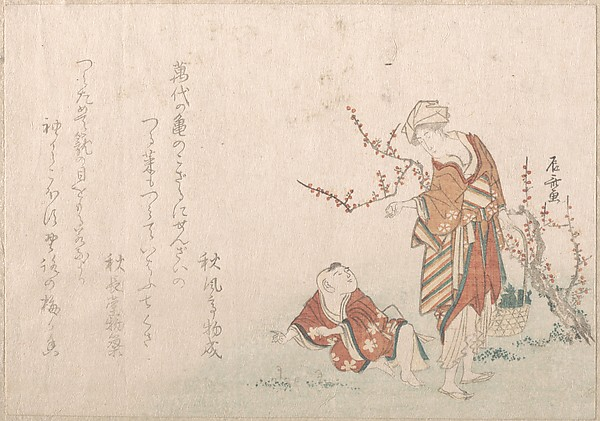 Woman and Boy Gathering Herbs by a Plum Tree, Ryūryūkyo Shinsai (Japanese, active ca. 1799–1823), Polychrome woodblock print (surimono); ink and color on paper, Japan