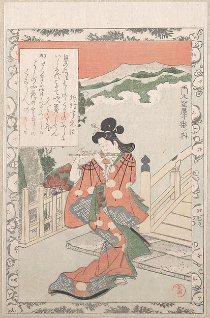Young Woman Playing the Flute by a Bridge, Kubo Shunman (Japanese, 1757–1820) (?), Part of an album of woodblock prints (surimono); ink and color on paper, Japan