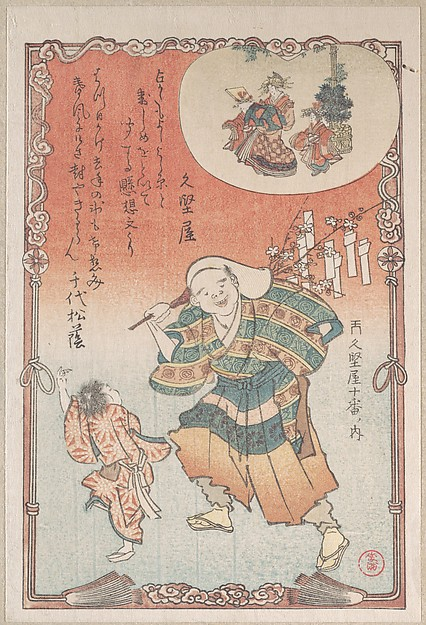 Hawker of Love Letters, Kubo Shunman (Japanese, 1757–1820) (?), Part of an album of woodblock prints (surimono); ink and color on paper, Japan