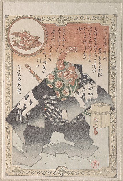 Actor Scattering Peas; A Ceremony of Exorcism for the New Year, Kubo Shunman (Japanese, 1757–1820) (?), Part of an album of woodblock prints (surimono); ink and color on paper, Japan