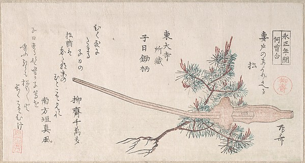 Young Pine Tree and the Handle of a Plow, Ryūryūkyo Shinsai (Japanese, active ca. 1799–1823), Part of an album of woodblock prints (surimono); ink and color on paper, Japan