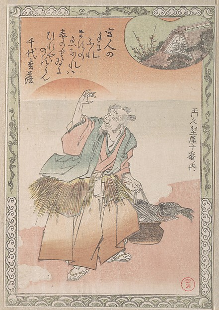 Old Fisherman Carrying a Basket of Salmon, Kubo Shunman (Japanese, 1757–1820), Part of an album of woodblock prints (surimono); ink and color on paper, Japan