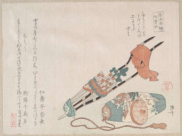 Hama-yumi and Buriburi-gitcho; Both Ceremonial Toys of Boys for the New Year, Ryūryūkyo Shinsai (Japanese, active ca. 1799–1823), Part of an album of woodblock prints (surimono); ink and color on paper, Japan
