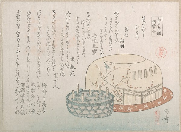 Insect Catcher and Potted Herbs, Ryūryūkyo Shinsai (Japanese, active ca. 1799–1823), Part of an album of woodblock prints (surimono); ink and color on paper, Japan