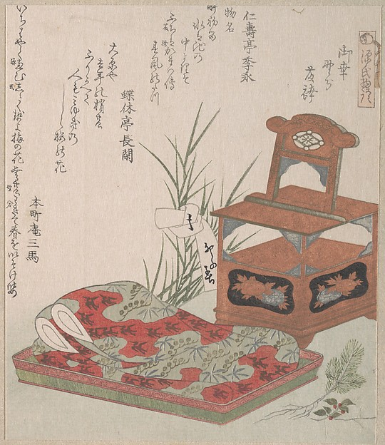 Cabinet for the Toilet and Bedclothes, Ryūryūkyo Shinsai (Japanese, active ca. 1799–1823), Part of an album of woodblock prints (surimono); ink and color on paper, Japan