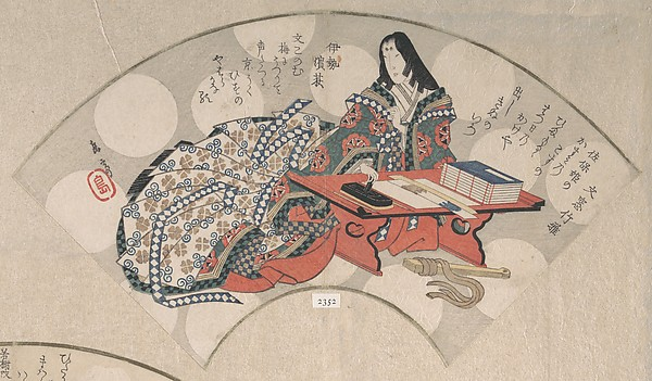 Court Lady at Her Writing Table From the Spring Rain Collection (Harusame shū), vol. 3, Yashima Gakutei (Japanese, 1786?–1868), Part of an album of woodblock prints (surimono); ink and color on paper, Japan
