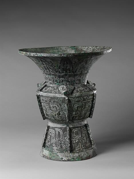 Wine Vase (Zun), Bronze inlaid with black pigment, China