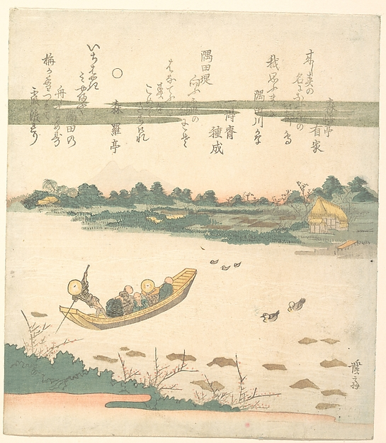 Ferry Boat Crossing the Sumida River, Keisai Eisen (Japanese, 1790–1848), Polychrome woodblock print (surimono); ink and color on paper, Japan