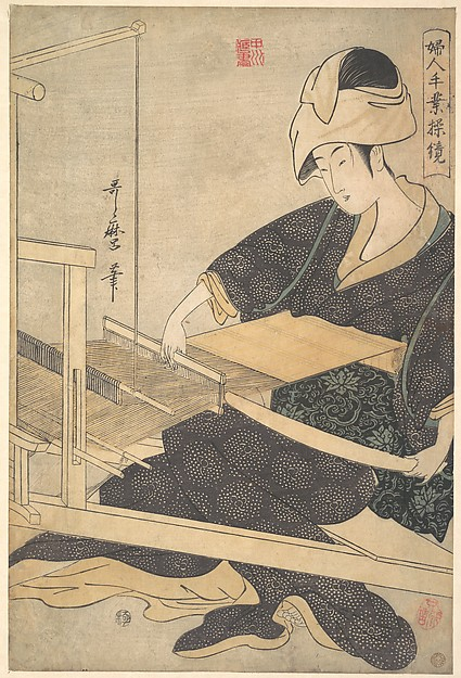 A Woman Weaving, Seated at a Hand Loom, Kitagawa Utamaro (Japanese, ca. 1754–1806), Polychrome woodblock print; ink and color on paper, Japan