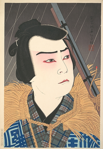 Onoe Kikugorō VI as Kanpei in the Kabuki play Treasury of the Royal Retainers (Kanadehon Chūshingura), Natori Shunsen (Japanese, 1886–1960, born in Kushigata machi, Yamanishi Prefecture), Polychrome woodblock print; ink and color on paper, Japan