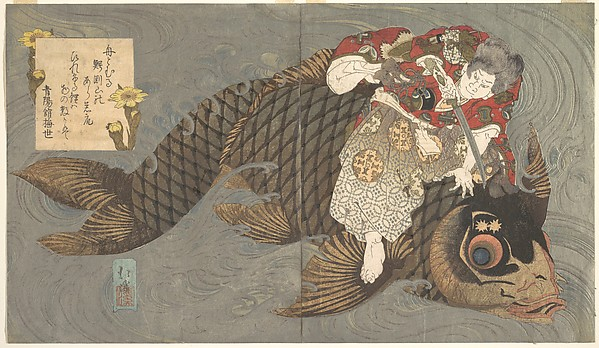 Shiei (?) on His Carp, Totoya Hokkei (Japanese, 1780–1850), Diptych of polychrome woodblock prints (surimono); ink and color on paper, Japan