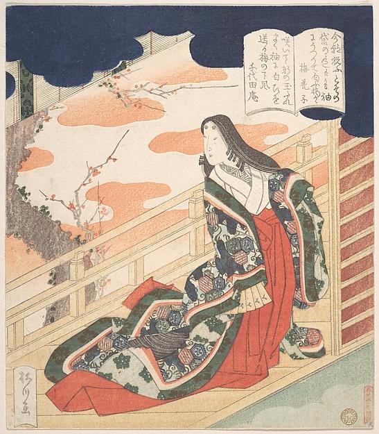 Court Lady Praising the Plum Blossom, Yanagawa Shigenobu (Japanese, 1787–1832), Polychrome woodblock print (surimono); ink and color on paper, Japan