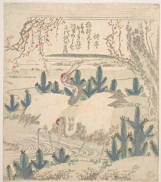 Cranes Among Young Pines Near a Stream, Unidentified Artist, Polychrome woodblock print (surimono); ink and color on paper, Japan