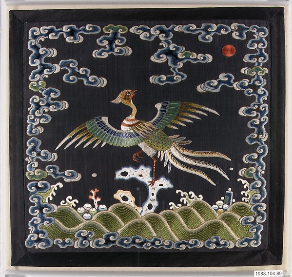 Rank Badge with Golden Pheasant, Silk, gold-wrapped silk, silk-wrapped hair or vine, China
