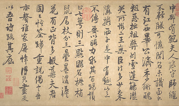 Poems on Painting Plum Blossoms and Bamboo, Zhao Mengjian (Chinese, 1199–before 1267), Handscroll; ink on paper, China