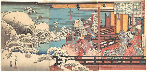 Taira no Kiyomori's Spectral Vision, Utagawa Hiroshige (Japanese, Tokyo (Edo) 1797–1858 Tokyo (Edo)), Triptych of polychrome woodblock prints; ink and color on paper, Japan