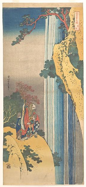 詩歌写真鏡 李白Ri Haku from the series Mirrors of Japanese and Chinese Poems (Shiika shashin kyō), Katsushika Hokusai (Japanese, Tokyo (Edo) 1760–1849 Tokyo (Edo)), Polychrome woodblock print; ink and color on paper, Japan