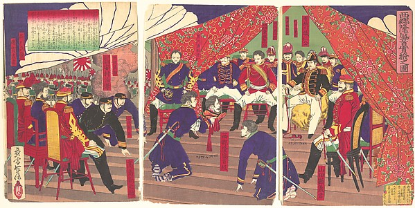 Presentation of the Head of Saigo to the Prince Arisogawa, Yamazaki Toshinobu (Japanese, active ca. 1857–1886), One sheet of a triptych of polychrome woodblock prints; ink and color on paper, Japan