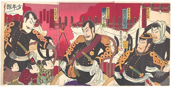 Ichikawa Kodanji as Seppu Shinsuke, Ichikawa Sadanji as Kishino Toshiaki, Ichikawa Danjūrō as Saijō Takamori, Onoe Kikugorō as Kurata Shinpachirō, Nakamura Chūtarō as Shōtarō, Onoe Kikunosuke as Magoichi, and Ichikawa Kōsaku as Tokumaru in the play Okige no kumo harau asa gochi, Toyohara Kunichika (Japanese, 1835–1900), Triptych of polychrome woodblock prints; ink and color on paper, Japan