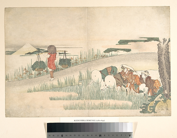 Spring in the Rice Fields, Katsushika Hokusai (Japanese, Tokyo (Edo) 1760–1849 Tokyo (Edo)), Polychrome woodblock print; ink and color on paper, Japan