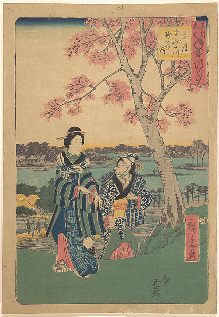 Plum-blossom viewing in the third month at Sumida River from the series  Annual Events at Famous Places in the Eastern Capital  (Tōto meisho nenjū gyōji sangatsu sumitagawa waka mōde), Utagawa Hiroshige (Japanese, Tokyo (Edo) 1797–1858 Tokyo (Edo)), Polychrome woodblock print; ink and color on paper, Japan