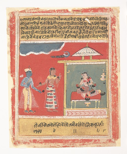 Radha's Friend Pleads with Her to Receive Krishna:  Page from a Dispersed Rasikapriya, Ink and opaque watercolor on paper, India (Madhya Pradesh, Malwa)