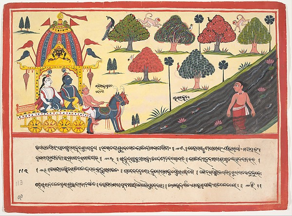 Krishna and Balarama by a River: Page from a Dispersed Bhagavata Purana (Ancient Stories of Lord Vishnu), Ink and opaque watercolor on paper, India (Orissa)