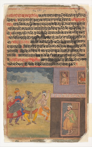 """Krishna Dancing: Page from the Dispersed """"Boston"""" Rasikapriya (Lover's Breviary), Ink, opaque watercolor, and gold on paper, India (Rajasthan, Amber)"""