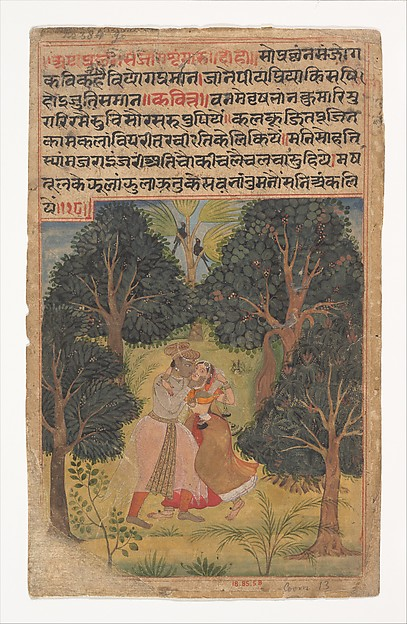 """Krishna Woos Radha: Page from the  Dispersed """"Boston"""" Rasikapriya (Lover's Breviary), Ink, opaque watercolor, and gold on paper, India (Rajasthan, Amber)"""