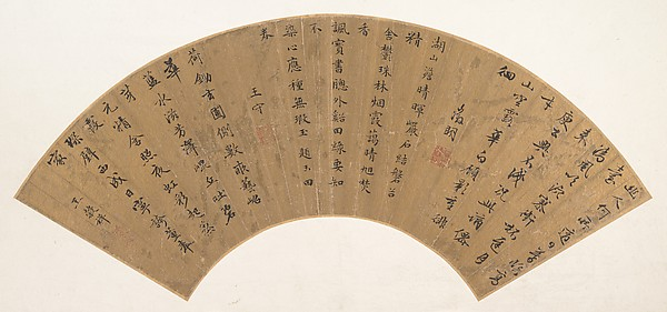 Three Poems, Wen Zhengming (Chinese, 1470–1559), Folding fan mounted as an album leaf; ink on gold-flecked paper, China