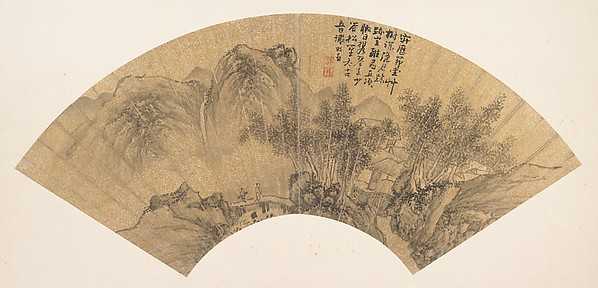 Landscape with Figure, Xie Shichen (Chinese, 1487–ca. 1567), Folding fan mounted as an album leaf; ink on gold paper, China