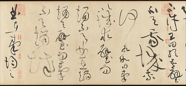 Biographies of Lian Po and Lin Xiangru, Huang Tingjian (Chinese, 1045–1105), Handscroll; ink on paper, China